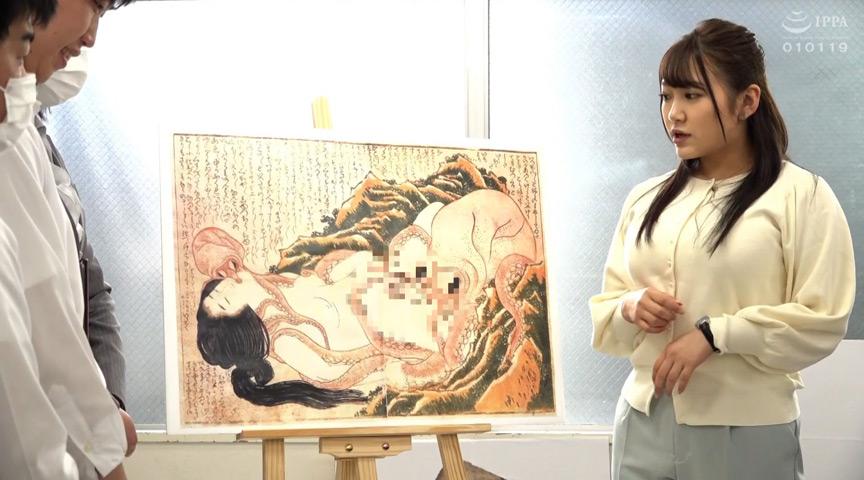 春画のデッサンモデルにされる新任女教師! 姫咲はな 画像 1