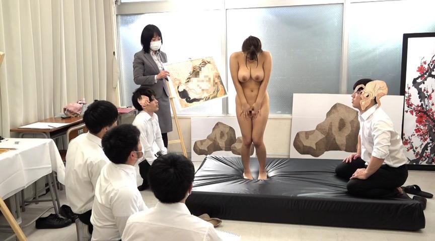 春画のデッサンモデルにされる新任女教師! 姫咲はな 画像 3