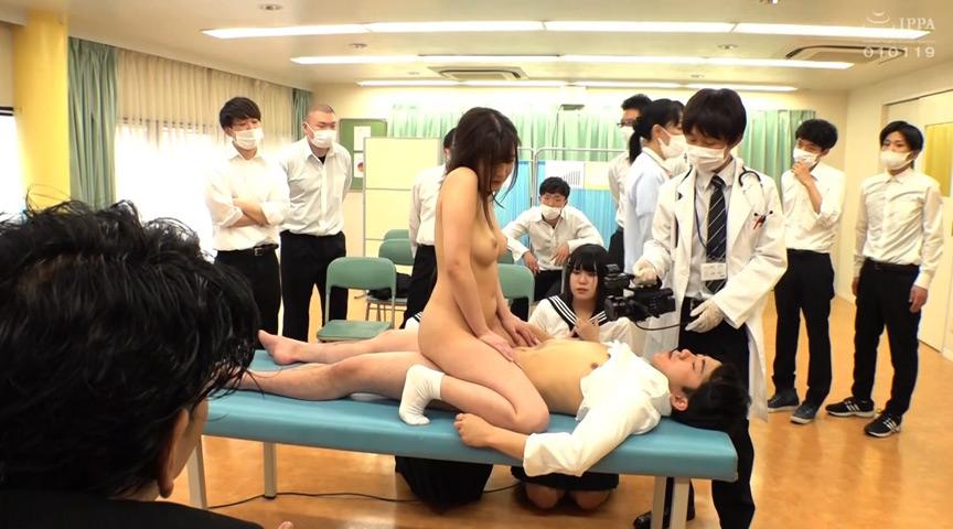 羞恥!思春期発育状況検査会~まどか編~ 画像 9
