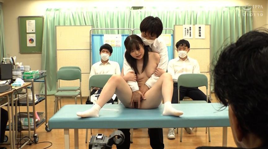 羞恥!思春期発育状況検査会~あすか編~ 画像 6