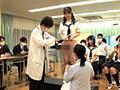 羞恥!思春期発育状況検査会~あすか編~ サムネ2