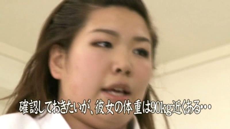 女柔道家 日本強化選手 人生初のナマ中出しレ〇プのサンプル画像