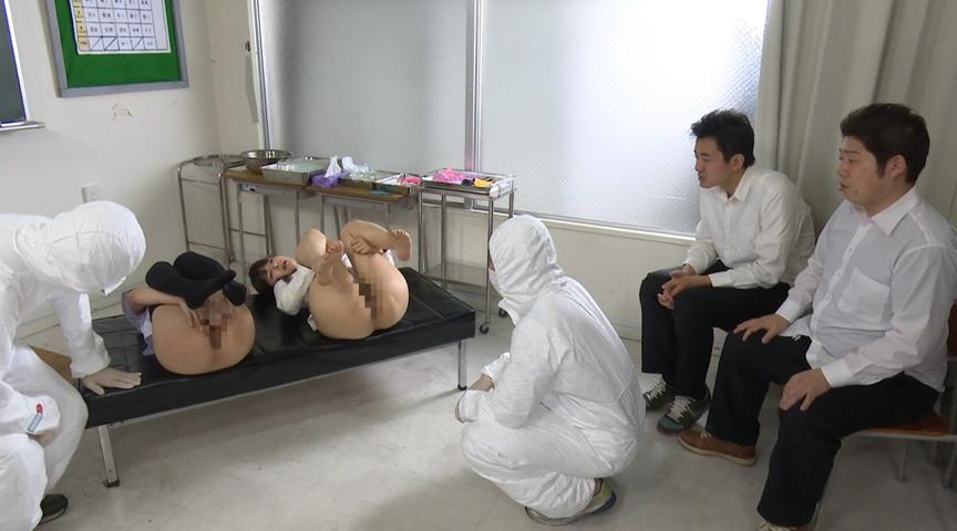 羞恥 発育健康診断 特別編 アナル検診のサンプル画像