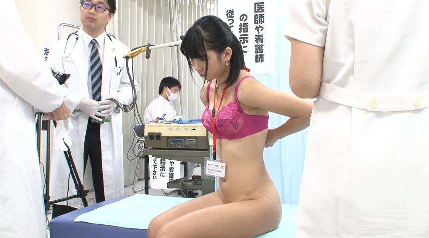 羞恥!ある日突然男女社員混合 強制OL健康診断