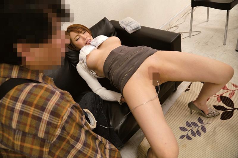 媚薬貞操帯×ビッグバンローター vol.4 君島みお