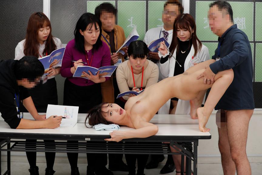 """""""膣コキインストラクター""""が提唱する絶頂膣交セミナーのサンプル画像"""