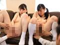 家賃滞納の身代わりに性教育家庭教師をさせられた三姉妹のサムネイルエロ画像No.7