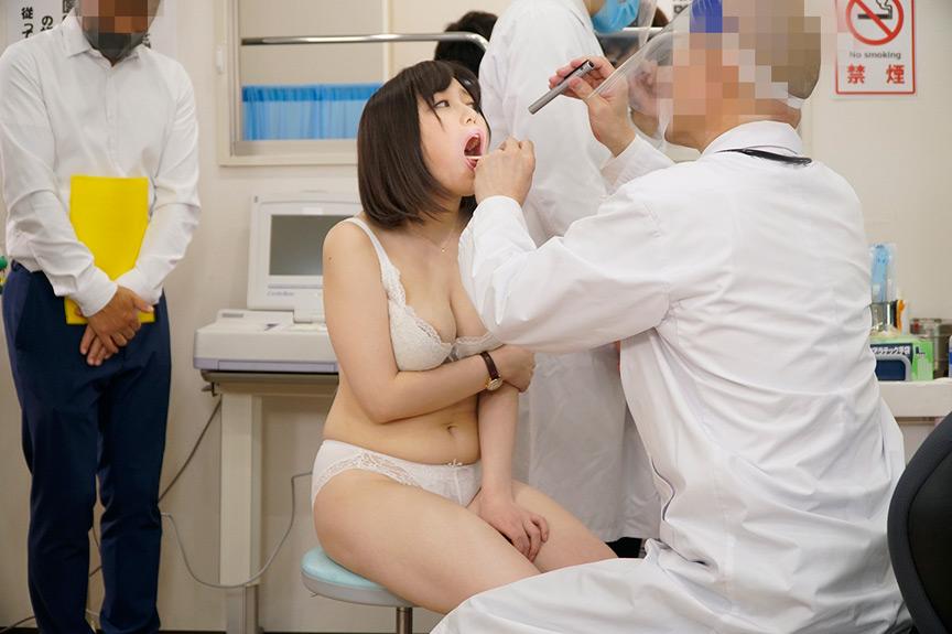 羞恥!男性教諭と一緒に着任前健康診断を受けさせられるのサンプル画像2