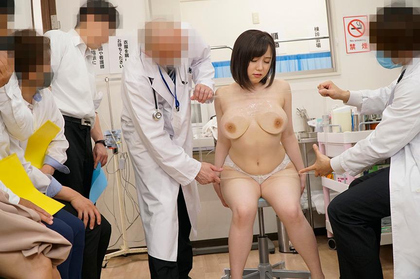羞恥!男性教諭と一緒に着任前健康診断を受けさせられるのサンプル画像3