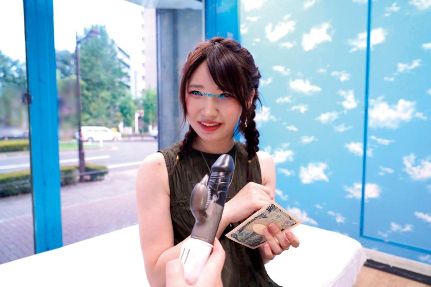 未○年女子大生がリード付き固定バイブでイキまくり! 画像 5