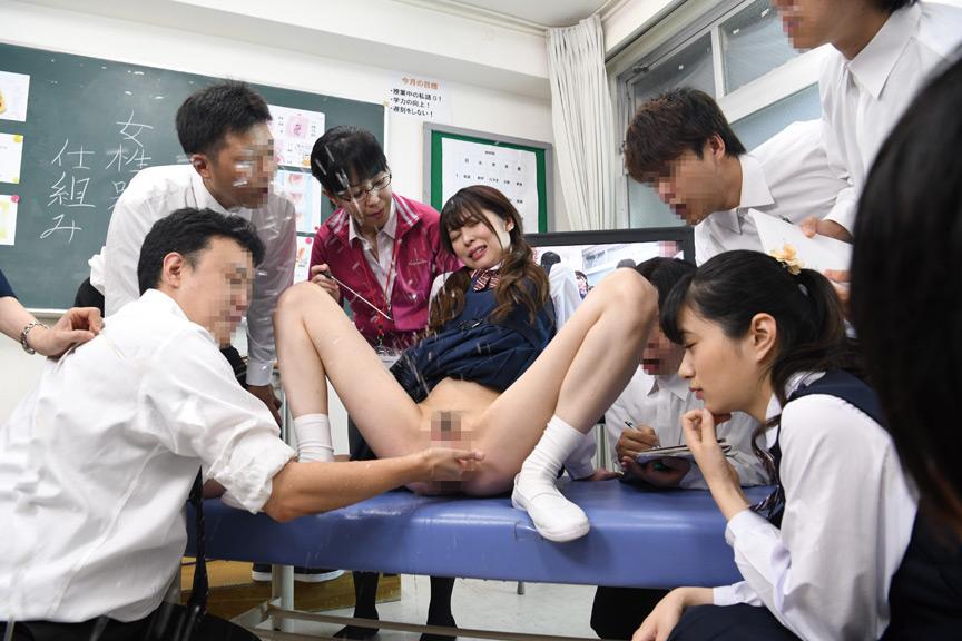 お互いの身体を実習教材にして保健体育を学ぶ