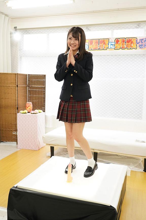 """1cm1万円""のギリギリディルドチャレンジ! 画像 2"