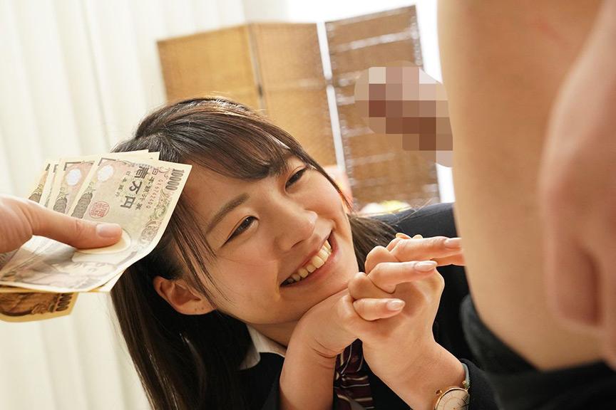 """1cm1万円""のギリギリディルドチャレンジ! 画像 4"