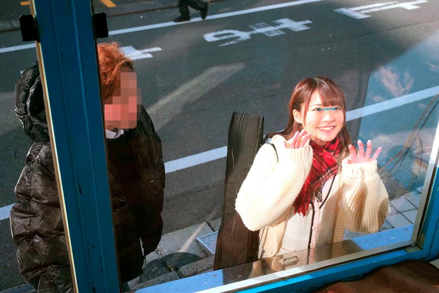 街行く女子○校生がおま○こ丸出し拘束されたまま潮吹き 画像 1