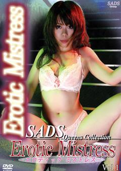 Erotic Mistress Vol.1