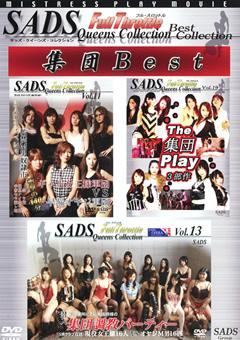 Best Collection 集団Best