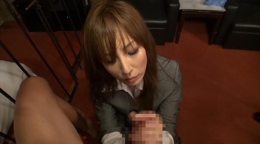 限界隷女 検察官 澤村レイコ