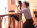 【配信限定】高学歴女を催眠で洗脳してセックスしまくる-0