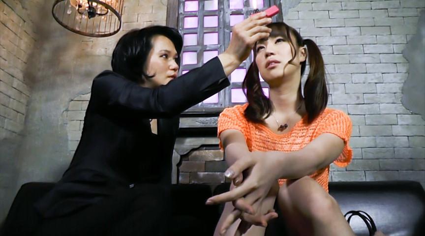 ヒプノティック・レズビアン3のサンプル画像
