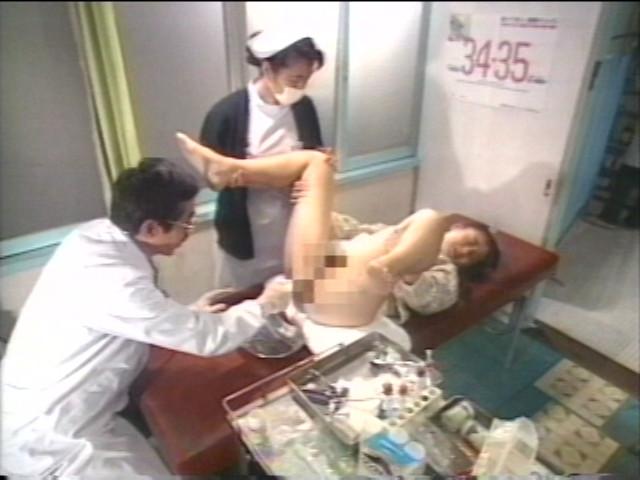 羞恥の診察室 vol.1 画像 1