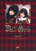 Doll Girls