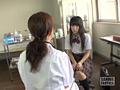 お尻倶楽部 Vol.107 女学生の肛門診察記録 水島あい