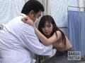 カルテ通信 Vol.62_B 尾骨骨折と婦人科検診 中山かすみ-7