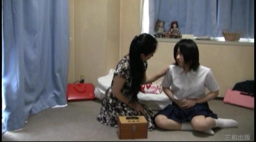 【動画】乙女のカルテ通信 chapter01 画像 1
