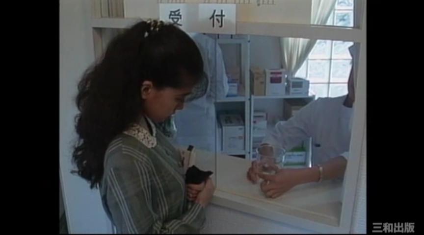 【動画】乙女のカルテ通信 chapter03 画像 1