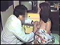 医療マニアT氏の肛門診察記録2 PART1のサムネイルエロ画像No.1