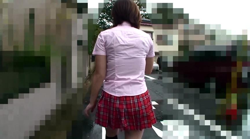 女子校生野外露出オナニー BESTのサンプル画像1