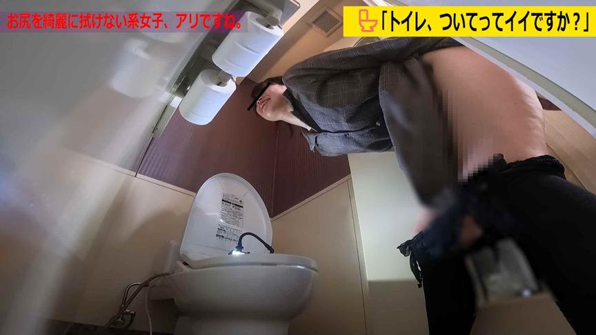 ザクロの様な肛門vs非の打ち所の無い美アナル対決! 画像 5