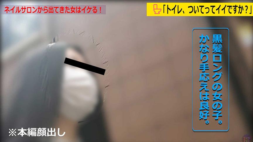 黒髪ロング女子の一本糞&スレンダーOLの極太自然便 画像 1