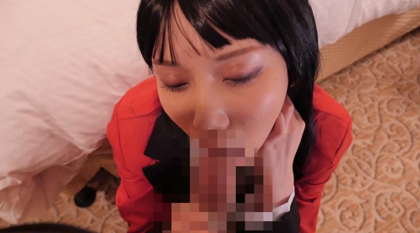 厳選美少女にコスプレさせオレの子を孕ませる!蛇●夢子 画像 7