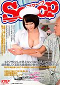 胸を押しつけながら超密着してくる看護婦の発情サイン