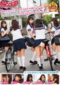 偶然見えたカワイイ女子校生の純白パンチラ|人気の女子高生動画DUGA|おススメ!