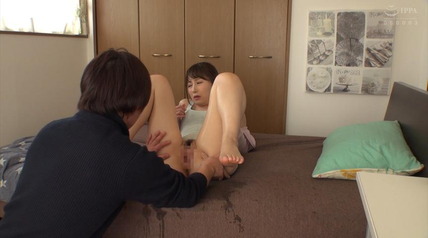 おトイレ貸して下さい!と股間を抑えてモジモジした女性 画像 2