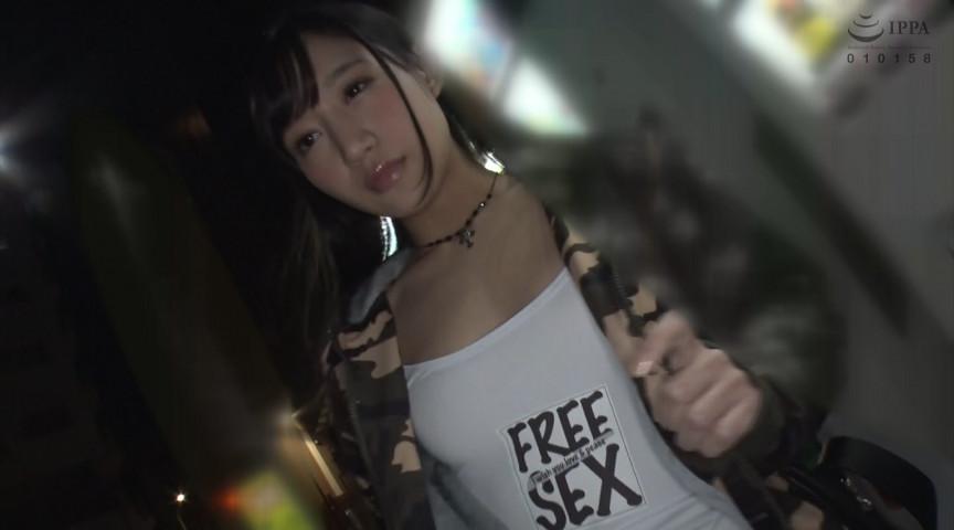 フリーセックスOKシャツを着たノーブラ乳首ぽっち2