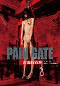 PAIN GATE 釘血絞首刑