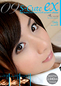 S-Cute ex09