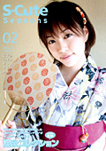 S-Cute Seasons02 浴衣コレクション