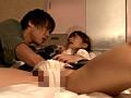 思春期「手紙」 愛音まひろ-3