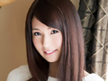 S-Cute yui