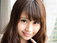 S-Cute nene