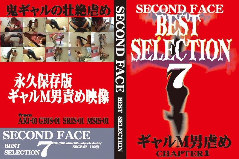 SECOND FACE BEST SELECTION7