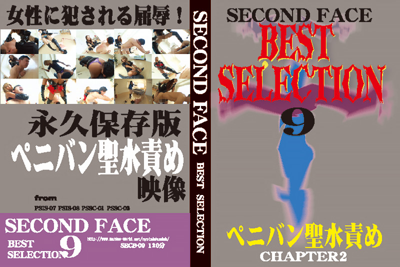 SECOND FACE BEST SELECTION9