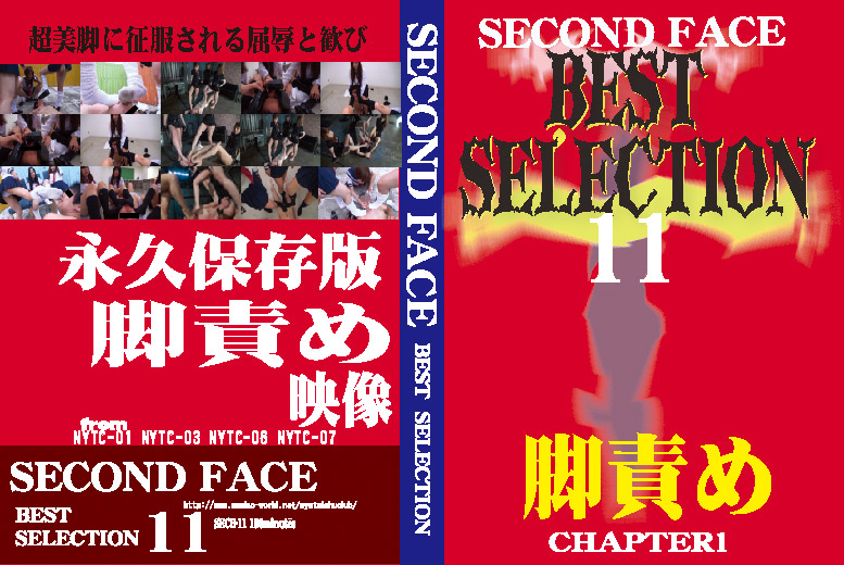 M男:SECOND FACE BEST SELECTION11