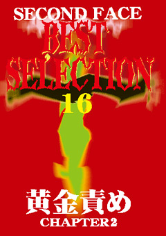 SECOND FACE BEST SELECTION16