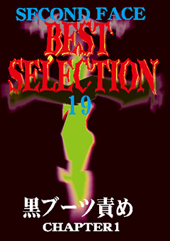 SECOND FACE BEST SELECTION19
