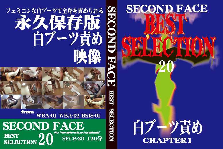 SECOND FACE BEST SELECTION20